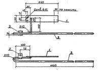 Кронштейн Р-1 (3.407.1-143.8.59) 1,4 кг