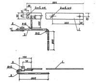 Кронштейн Р-5 (3.407.1-143.8.62) 1,5 кг
