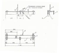 Траверса ТМ-77 (20.0027) 17,31 кг